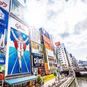 大阪のテーマ画像